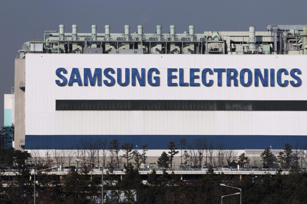 Samsung z jakiego pochodzi kraju